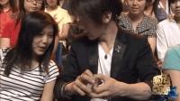 刘谦纯手法变牌魔术, 美女被骗, 现在揭秘!