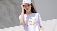 其其服饰夏季新款女装棉T恤组合视频