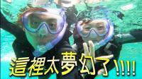 冲绳浮潜体验! 小丑鱼太可爱了【6TV学日语看日本】