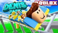 小格解说 Roblox主题乐园: 乘坐超刺激过山车! 模拟游乐玩具总动员! 乐高小游戏