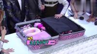 快乐大本营: 乔任梁现场打开行李箱, 全场震惊了……