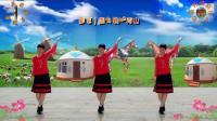 阳光美梅广场舞《梦草原》草原风格-2018最新广场舞视频
