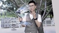 大疆 Osmo Mobile 2 体验,让你的手机变身运动相机