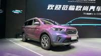 2018北京车展新车快评:长安欧尚COS1°