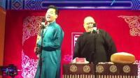 闫云达前搭档刘喆现在和孟鹤堂合作了吗?