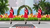 代玉广场舞《路过幸福错过爱》2018最新32步广场舞简单易学