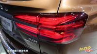 【北京车展】 16.88万起, 全领域大7座智联网豪华SUV荣威RX8北京车展正式上市