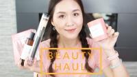 又買了什麼!!🙀 | 美妝購物分享 | HiBarbie