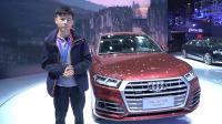 2018北京车展新车快评:国产奥迪全新Q5L