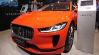 不买特斯拉还能买它 体验豪华品牌首台量产纯电 SUV 捷豹 I-Pace