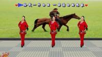 代玉广场舞《套马的汉子》草原风情 简单易学32步, 四个方向跳