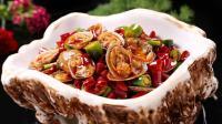 重庆大厨教你做火爆全国的夜市美食麻辣花甲, 经常看到一桌人围坐一起, 一边吃一边吸手指