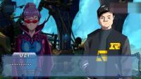 LOL 薇恩和Uzi之间的搞笑动画! Uzi: 我选卡莎了! VN: 什么?