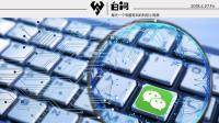 腾讯官方文件清理 微信qq专业清理工具