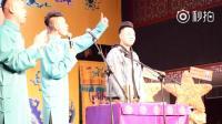 张云雷、杨九郎、王九龙、张鹤帆合唱版《梦醒时分》, 有车祸!