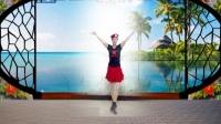 建群村广场舞《想你想不够》单人水兵舞编舞陈雪2018年最新广场舞带歌词
