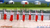 春英广场舞《心中的牧歌》蒙古族风格三步