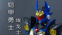 倒Z)玩具箱 铠甲勇士捕将可动人偶套装 天蝠将埃戈士
