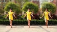 最新广场舞dj手腕锻炼《微心》茉莉编舞 红儿演示制作