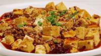 """教你川菜""""麻婆豆腐""""的家常做法, 这么做简单又好吃! 轻松学会"""