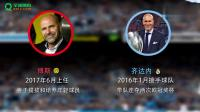 欧冠前瞻-全球体育足彩推荐: 多特蒙德vs皇马