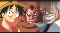 海贼王: 世上最危险的男人蒙奇·D·龙拥有5个恶魔果实