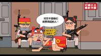 《绝地求生》痴鸡小队第6集游戏中的高手太神秘!