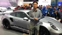 白话车展: 本届车展最佳理财产品, 保时捷911GT3 RS