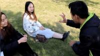 街头撩妹魔术教学: 隐形扑克牌, 妹子怀疑自己的眼睛!
