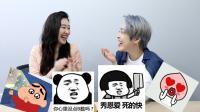 """中国的表情包有很多""""刀""""和""""死""""字...? ? ? ! (颤抖、害怕)"""