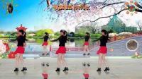 阳光美梅原创广场舞【一曲相送】水兵舞风格32步-背面演示2018最新广场舞视频