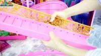 组装芭比娃娃在粉色城堡, 追风亲子游戏