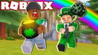 小格解说 Roblox精灵模拟器: 收集黄金四叶草! 寻找森林绿野仙踪! 乐高小游戏