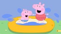 小猪佩奇 15分钟合集 | 五一黄金周, 小猪佩奇也和爸爸妈妈一起出门玩啦