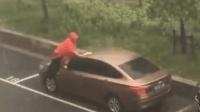 暴雨中男子淡定洗车 网友: 别穿雨披顺便洗澡
