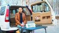 白话汽车: 说一辆让我幸福感爆棚的买菜车, 本田CR-V