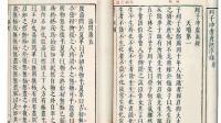 """中国""""鬼""""的起源究竟在哪, 一点也不恐怖更像是文化传承!"""