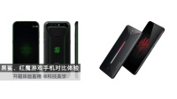 「科技美学」黑鲨、红魔游戏手机对比测试