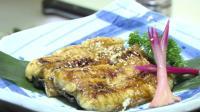 烤鳗鱼: 4道工序的杰作, 每一道工序都展现厨师的工匠精神