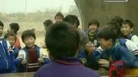 1998年珍贵影像, 怀念小学上课的时光