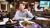韩国美食家在成都吃麻婆豆腐, 称韩国的没法比, 关键米饭还免费续