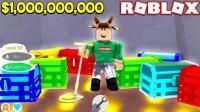 小格解说 Roblox探测寻宝模拟器: 更新美丽沙滩! 挖地小子寻宝大作战! 乐高小游戏