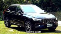 【中文全民疯车Bar】2018怡塵试驾沃尔沃Volvo XC60 T8 Inscription