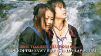 苗族歌曲-221-keng lee-Tsis Yog Av Luaj Qua Quas