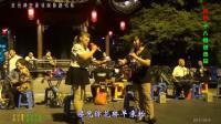 梁祝 十八相送 选段  杭州公园戏曲 许火英 吴小丽