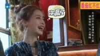 陈赫的综艺感太强了, 金句频出笑坏众人!