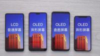 「科技美学」四大旗舰 华为P20Pro/三星S9+/小米MIX2S/iPhone X(第十一季)上