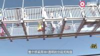 逼真的3D玻璃桥来了! 横跨中国黄河, 挑战你胆量的时候到了