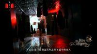 """第13届""""中法文化之春""""开幕展览——《忆所》"""