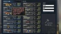CSOL叶落带你走进韩服的拍卖, 以及加6鸡炮预览, 金鸡炮是真的贵!